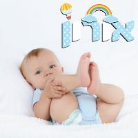 אותיות מעוצבות לחדרים ולילדים-אורון1
