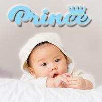 אותיות מעוצבות דגם prince תכלת