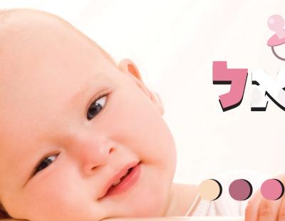 עיצוב-חדרי-תינוקות